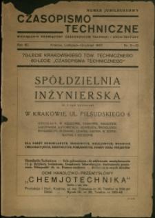 Czasopismo Techniczne : 1947 : nr 11-12