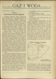 Gaz i Woda : 1932 : nr 10