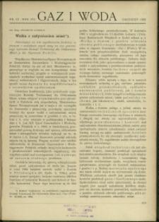 Gaz i Woda : 1932 : nr 12