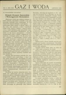 Gaz i Woda : 1933 : nr 11