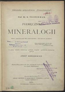 Podręcznik mineralogii