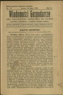 Wiadomości Gospodarcze Izby Przemysłowo-Handlowej we Lwowie : 1932 : nr 14