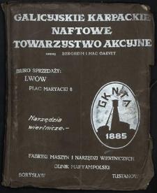 Narzędzia wiertnicze: Fabryki Maszyn i Narzędzi Wiertniczych Glinik Maryampolski