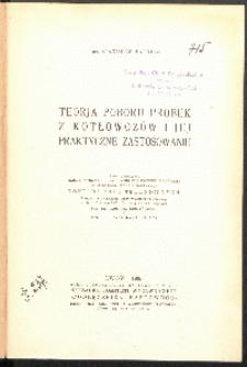 Teorja poboru próbek z kotłowozów i jej praktyczne zastosowanie