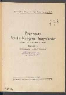 Pierwszy Polski Kongres Inżynierów, Lwów, 12 - 14 września 1937 r