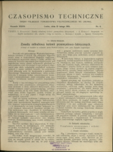 Czasopismo Techniczne : 1918 : nr 4
