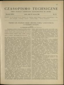 Czasopismo Techniczne : 1918 : nr 12
