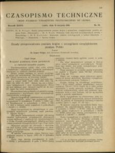 Czasopismo Techniczne : 1918 : nr 15