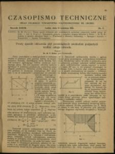 Czasopismo Techniczne : 1919 : nr 7