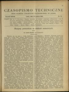 Czasopismo Techniczne : 1919 : nr 12