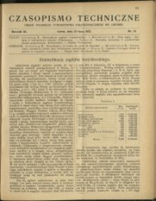 Czasopismo Techniczne : 1922 : nr 14