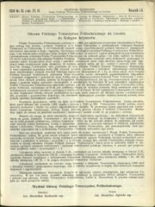 Czasopismo Techniczne : 1934 : nr 18