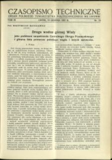 Czasopismo Techniczne : 1937 : nr 15