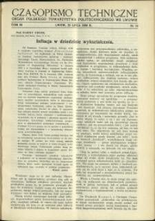 Czasopismo Techniczne : 1938 : nr 14